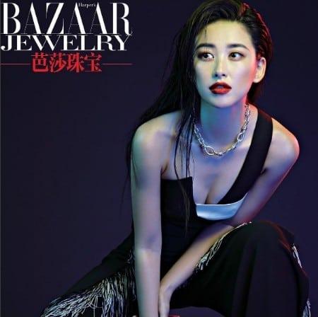 Zhu Zhu harper bazar magazine photoshoot