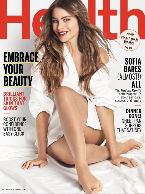 Sofia Vergara hot magazine cover still
