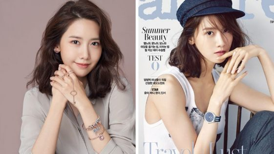 24 Hottest Im Yoon-ah Pictures Girls' Generation member Net-Worth, Age