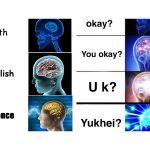 expendin brain