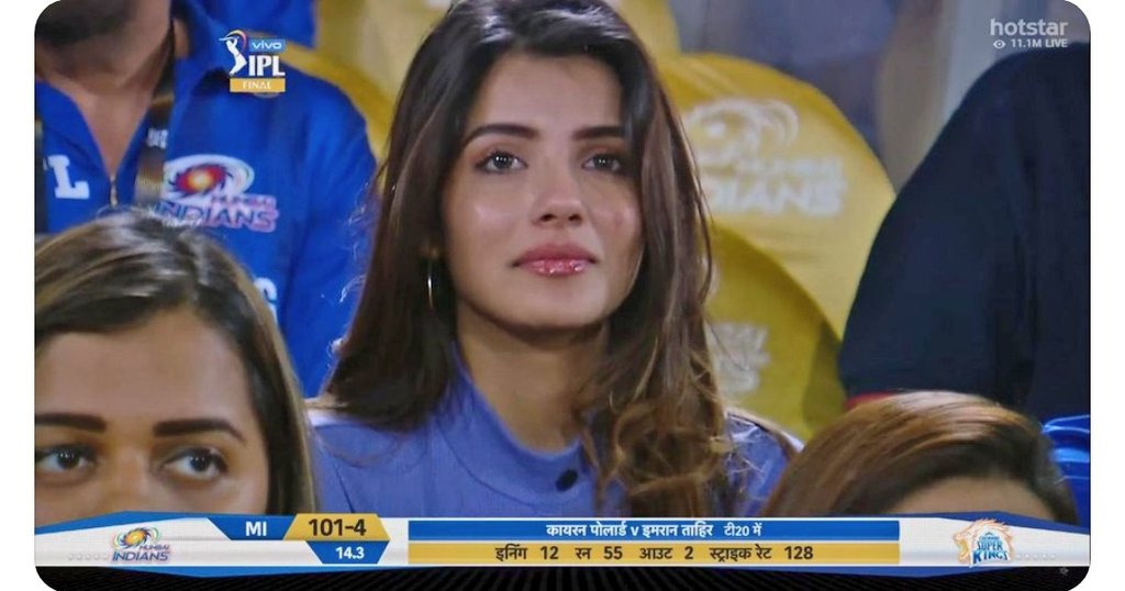 The Viral Girl of IPL 2019 Finale Aditi Hundia hot instagram photos