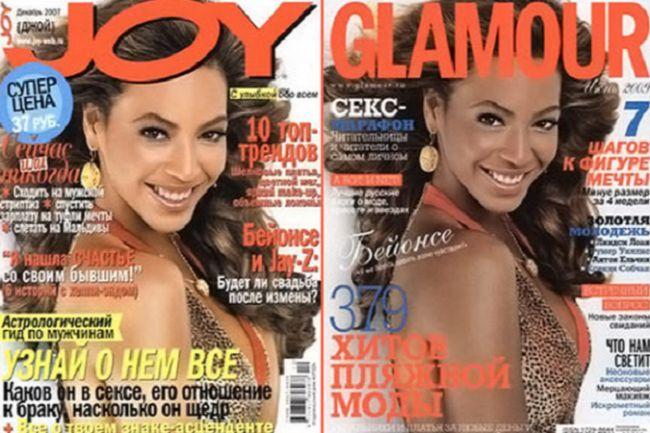 Celebrity Photoshop Fails Beyoncè